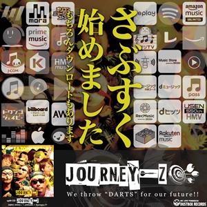 Journey-z配信はこちら