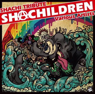 SHACHILDREN