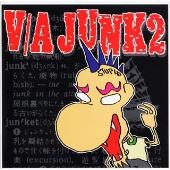 V/A JUNK2