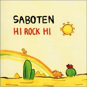 HI ROCK HI