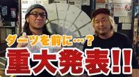 PINEZ&ZOMBIESTARZスプリットCD「Journey-z」リリース決定!